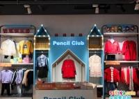 铅笔俱乐部童装加盟 打造欧范精品童装样板店